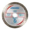 Алмазный отрезной диск для DSM20