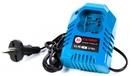 Зарядное устройство для Li-Ion батарей Калибр ДА-14/2+Н550 (14В, 1,5Ач)