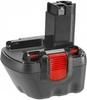Аккумулятор 1820.002800