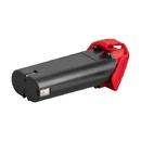 Аккумулятор Skil для ножниц 0750RA (2610Z02983)