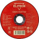 Диск отрезной по металлу прямой ELITECH 1820.015900, Ø180х2,0х22мм (10 шт) (арт. 184667)