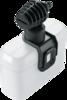 Насадка-пенообразователь (450 мл) для очистителя высокого давления Bosch F016800509  EasyAquatak 110/120, UniversalAquatak, AQT 33-10, AQT 33-11, AQT 35-12, AQT 37-13