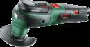Аккумуляторный многофункциональный инструмент Bosch UniversalMulti 12 (без аккумулятора и зарядного устройства) (арт. 0603103020)