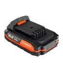 Батарея аккумуляторная Li-ion для шуруповертов PATRIOT серии The One, Модели: BR 141Li Емкость аккумулятора: 2,0 Ач Напряжение: 14,4В PATRIOT, арт. 180201121