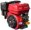 Двигатель Elitech с горизонтальным валом ДБ 200/К6.5