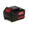 Аккумулятор 1820.011400