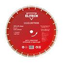 Диск алмазный сегментный по граниту и бетону 1110.007100 (400х25.4 мм) ELITECH 191999