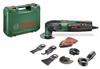 Многофункциональный инструмент Bosch PMF 220 CE Set (0603102021)