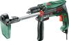 Ударная дрель Bosch EasyImpact 550+DA (арт. 0603130021)