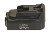 Аккумуляторная батарея Калибр Li-Ion (14,4В, 1,5Ач) для Н550 (Мастер)
