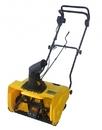Снегоуборщик электрический CHAMPION STE1650 (1600Вт 50см 16кг)