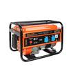 Генератор бензиновый Patriot Max Power SRGE 2500, арт. 474103130