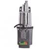 Погружной насос Marina-Speroni SKM 2000, 280 Вт, 18 л/мин, 7 атм, арт. 162770
