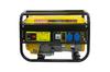 Бензиновый генератор Калибр БЭГ-3500РС 00000075586