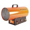Тепловая пушка газовая Patriot GS 30, арт. 633445022