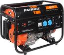 Топливный бак в сборе поз. 555 Patriot GP 5510 (оранжевый цвет)