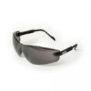 Защитные очки чёрные (блистер) (арт. Q525253)
