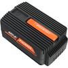 Аккумулятор BL404 PATRIOT (арт. 830201100)