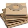Мешки для полотера Karcher FP 303