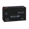 Аккумулятор GG4800 7000 7200 7500 (6MF-12 12V 12Ah 10HR - 150/130/85мм)