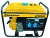 Генератор CHAMPION LPG2500(+газ 2/2,3кВт 15л 41,5кг1,6л/ч 12V)