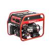 Бензиновый генератор HAMMER GN4000E (арт. 522789)