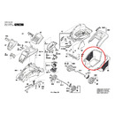 Травосборник правая нижняя часть для газонокосилки Bosch (арт. F016L64338)