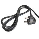 Сетевой кабель для газонокосилки Bosch Rotak 32/34/37/40 (арт. F016104086)