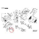 Плоская пружина для газонокосилки Bosch Rotak (арт. F016L68117)