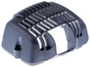 Крышка теплозащитная для Хускварна 323 R 5448481-02