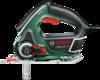 Мини-цепная пила Bosch AdvancedCut 50 (06033C8120)