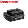 Аккумулятор Bosch 14.4 V Li-ion 1.5 a/h