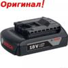 Аккумулятор Bosch GSR 18 V Li-ion  1,5 a/h (2607336803)