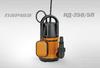 Насос дренажный для чистой воды Парма НД-250/5П (арт. 02.012.00012)
