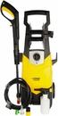 Шток выключателя для Huter W165-QL(33),W165-ARV(8,9) YL